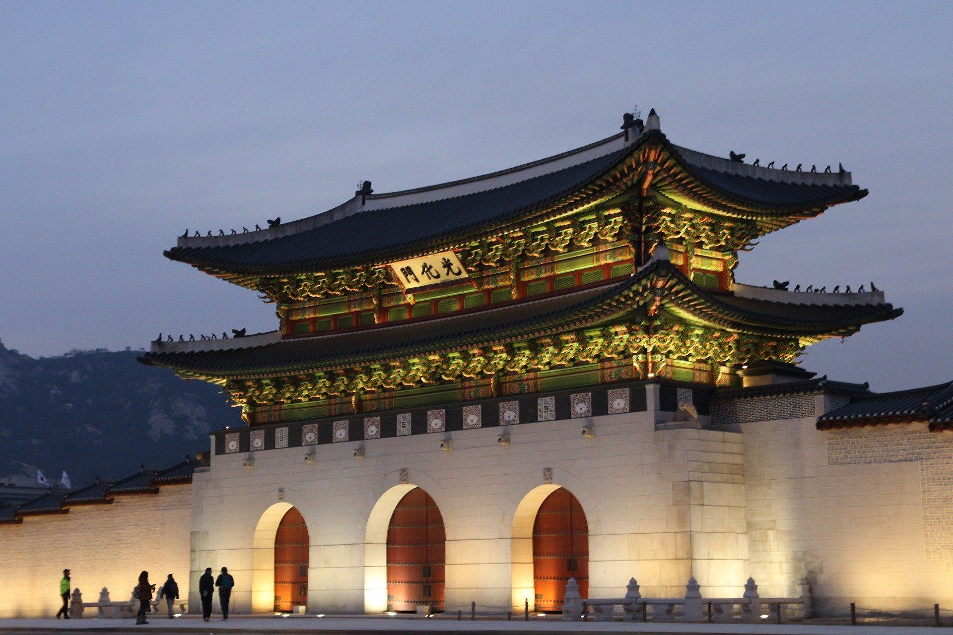 La Corée du sud, le pays du progrès